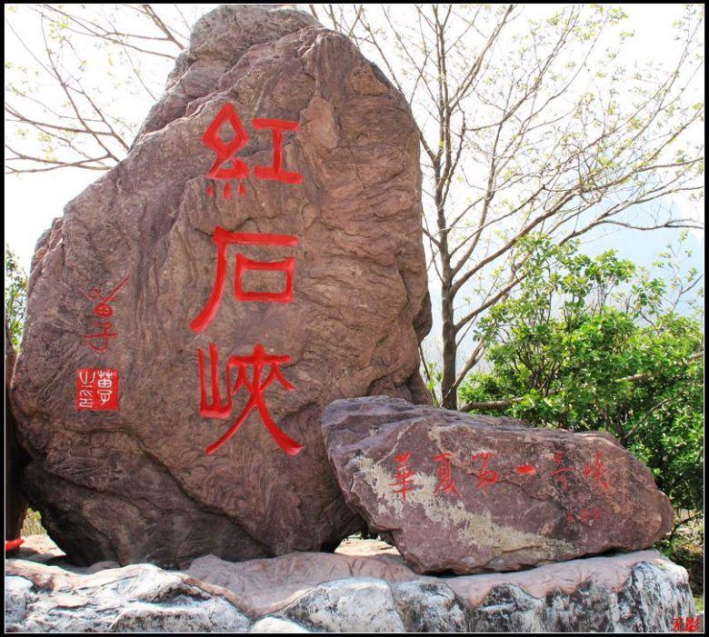 【走遍中国·景点篇】河南云台山|旅游天下|嚠老师|聊