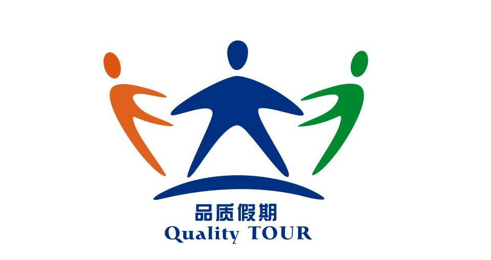 杭州千岛湖啤酒logo