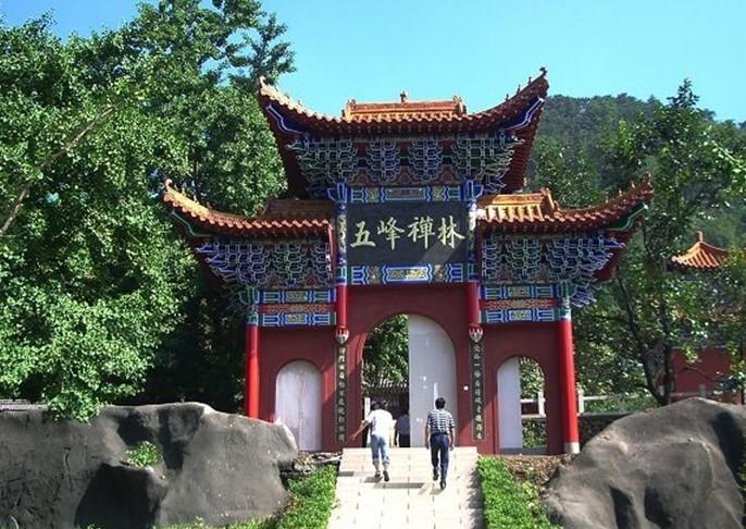 [转载]【走遍中国·景点篇】遵化鹫峰山自然风景名胜区