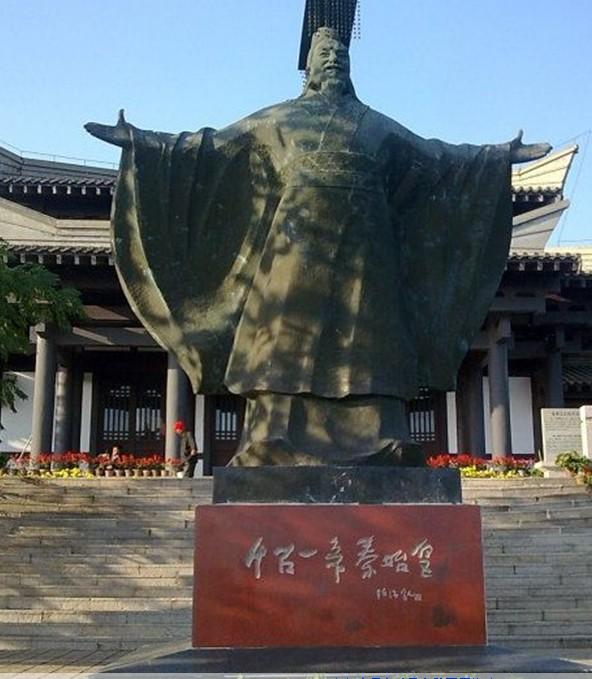 青岛,琅琊台风景区旅游