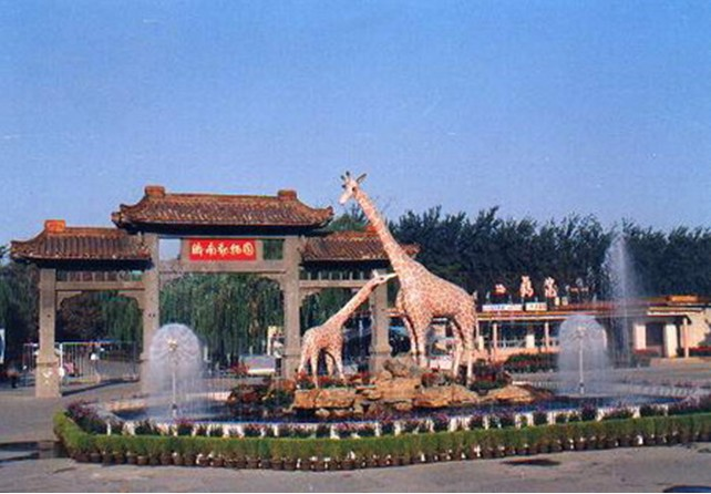 济南动物园位于济南市北部