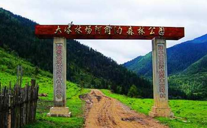 大峪沟风景区 - 山东聊城聊之旅国际旅行社有限公司