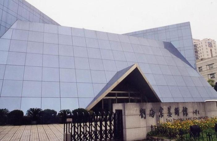 常州刘海粟美术馆图片