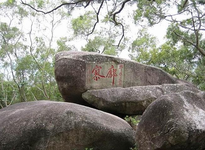 石壁山风景区