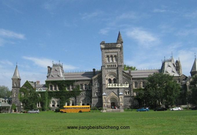 【全球行·北美洲】加拿大·多伦多大学