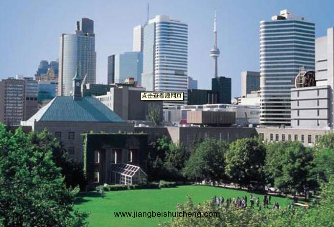 加拿大·瑞尔森大学