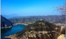 河南·王屋山+黄河三峡+小浪底三日游