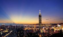 台湾八日游