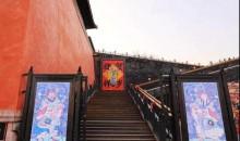 北京夕阳红四日游