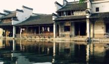 杭州(四西)+三水乡半自助四日游
