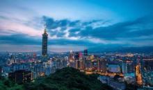 台湾环岛双飞心动八日游