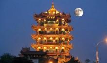 重庆长江三峡双卧七日游