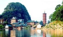 桂林、巴马、德天瀑布、百鸟岩、长沙、韶山专列十二日游