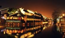 乌镇西栅+西塘古镇+西湖+西溪湿地(赠送雷峰塔景区)双高三日游