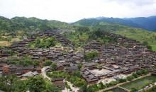 贵州喀斯特之旅七日游