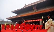 【研学】千年文化,曲阜研学之旅一日游