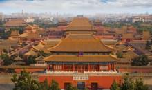 北京故宫+中国国家博物馆+颐和园+圆明园+居庸关长城三日游