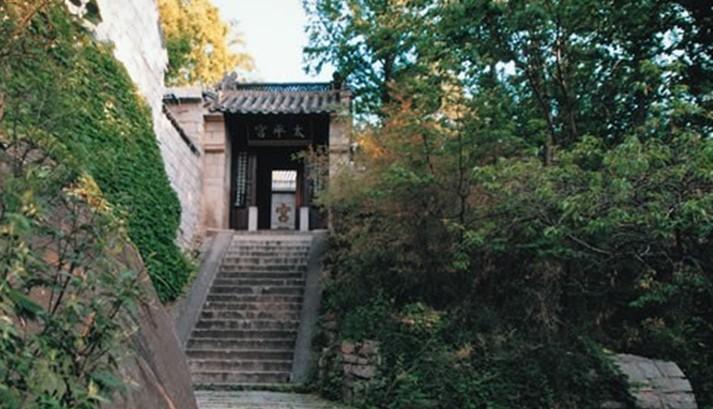 青岛太平宫风景区