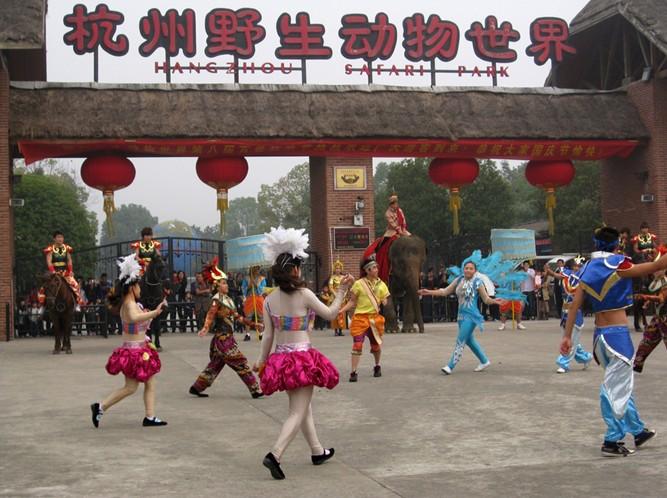 景点大全 野生动物园  杭州野生动物世界于2002年4月28日正式开放,为