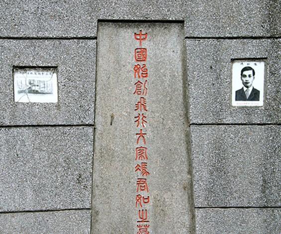 冯如,恩平人,中国第一个飞行家,1909年9月22日试制成功中国第一架飞机